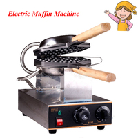 Automatic Temperature Donut Machine Stainless Steel Egg Waffle Egg Waffle Iron Bubble Waffle Wafer Electric Eggettes