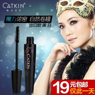 Mascara turbidness lenses waterproof lengthening eyelash cream make-up