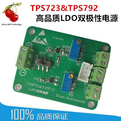 Positive and Negative Power Supply LDO Module Power Module TPS792 TPS723 Amplifier Power SupplyPositive and Negative Power Supply LDO Module Power Module TPS792 TPS723 Amplifier Power Supply