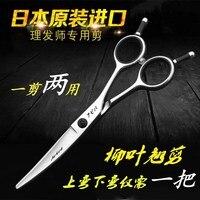 Изогнутые ножницы для резки филировочный стайлер для укладки волос ножницы из нержавеющей стали салонные Парикмахерские ножницы обычные п