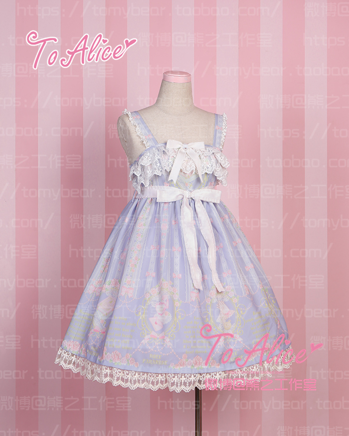 64bfd46e64 Super Cute Western Painting Theme Fairytale JSK Lolita Dress ...