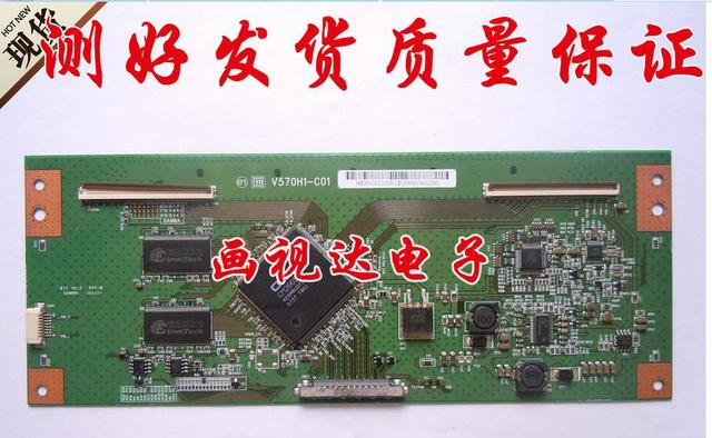 screen v570h1-l01 v570h1-c01 lcd logic board