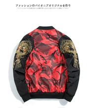 Yifsion Men's Couples Jacket Embroidered Dragon Camouflage PU Leather Bomber Coat flower embroidered pu bomber jacket