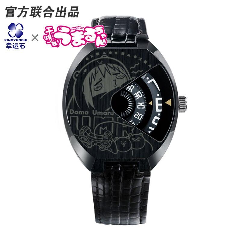 XINGYUNSHI Role Leather Metal