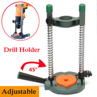 New Adjustable Angle Drill Holder Guide Stand Positioning Bracket for Electric Drill Handle DIY tool