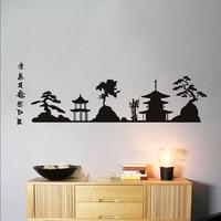Large Asia Skyline Wall Art Self Adhesive Vinyl Wall Sticker Muurstickers Home Decor Living Room Vintage