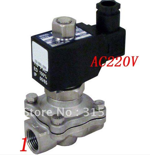 Free Shipping 5PCS/Lot Water Fuel NC Switch 1