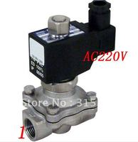 Free Shipping 5PCS/Lot Water Fuel NC Switch 1 Stainless Steel VITON Electric Solenoid Valve AC220V