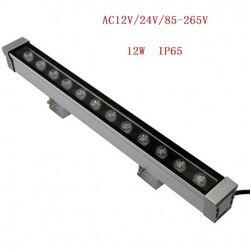 50 cm 12 W o dużej mocy 12 V-24 V/85-265 V 12 W LED podkładka ściany światło niebieski/zielony/czerwony/ciepła/zimna/RGB/LED krajobraz/oświetlenie dekoracyjne