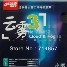 DHS Cloud&Fog III (Cloud&Fog3) long pips-out table tennis / pingpong top sheet (rubber without sponge)
