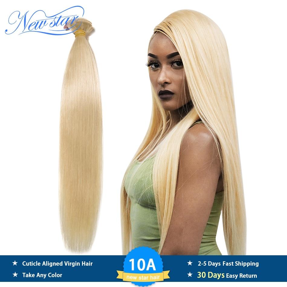 Hair-Weaving Human-Hair Honey Blonde Straight New Star 613 Brazilian 1/3/4-platinum-bundles