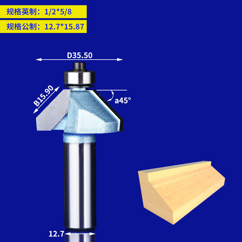 1pc Woodworking router bit 45 degrees 1/2*5/8 milling cutter bearing trimming blades knife router bits for wood Chamfering tool 1 2 shank router bit milling cutters for doors woodworking tool trimming flooring wood tools