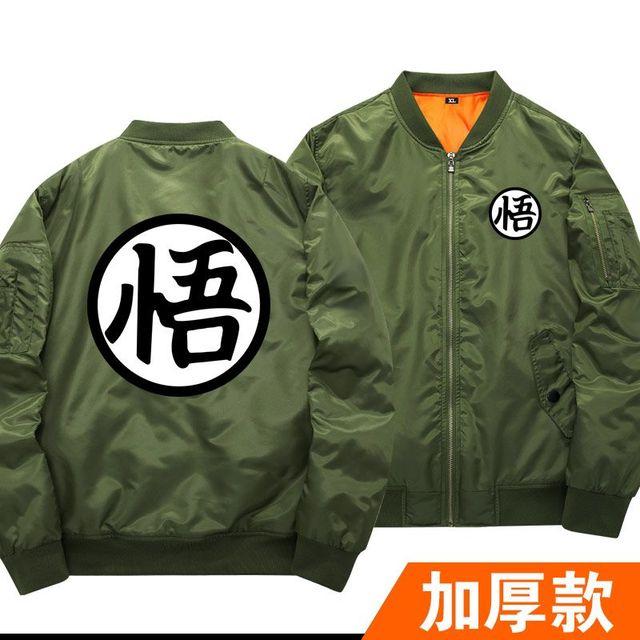 Dragon Ball Jacket Bomber