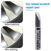1 шт. 12 мл автомобильная краска для ремонта царапин водостойкая ручка для авто колеса спица обода краски ручка кисть краска уход за шинами