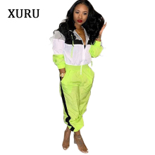 XURU 2019 spring new women's hooded jumpsuit contrast color stitching long-sleeved jumpsuit цена 2017