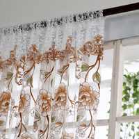 Домашние занавески для офисных окон, цветочный принт, разделитель, тюль, вуаль, драпировка, панель, отвесный шарф, подзоры, занавески s