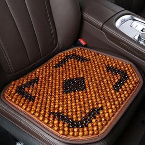 Image 3 - Tampas de Assento Assento de Carro Do Grânulo de Madeira Natural de Bordo de automóveis Esteira Do Assento Para Carro Escritório Almofada de Massagem Legal Respirável Ambiental