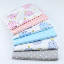 Child Clothing Elephant Print Cotton Twill Fabric DIY Sewing Patchwork Dormitory Baby Bed Cover Textile