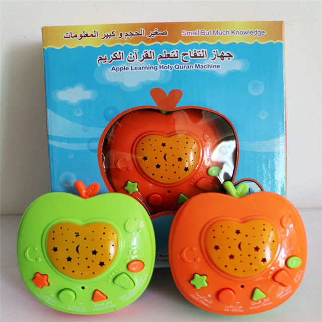 Árabe Apple Kuala Lumpur historia niño rompecabezas máquina de aprendizaje musulmán juguete del bebé con proyección función regalo Montessori educación