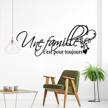 Drop Shipping Family Home Decor Modern Acrylic Decoration For Kitchen Restaurant Decal Creative Stickers Decorative Vinyl