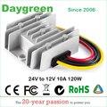 Преобразователь постоянного тока от 24 В до 12 в 10 А 20 А, понижающий, Daygreen, надежное качество, новейший тип, сертифицированный CE
