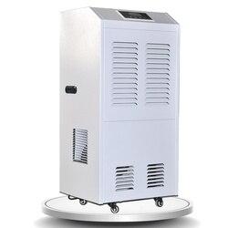 138L/dzień przemysłowy inteligentny osuszacz elektryczny osuszacz powietrza osuszacz i komercyjny duży obszar wyciszenie osuszacz 220V