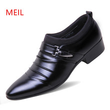 2018 Men Formal Pointed Toe Leather Business Shoes Loafers Brand Wedding Dress Oxford Shoes For Men Classic Black Office Shoes недорого