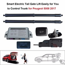 Smart Auto Electric Tail Gate Lift for Peugeot 5008 2017 Control Set Height Avoid Pinch With Latch