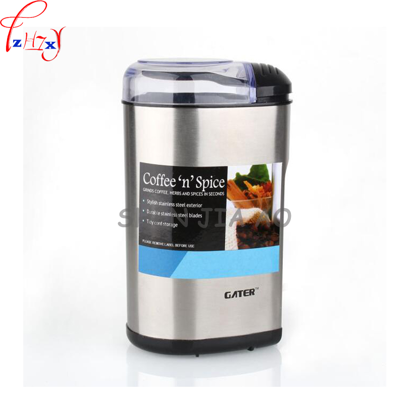 1pc 220V 200W Stainless Steel Electric Grinding Coffee Bean Machine Small Household Pepper Pepper Coffee Sesame Grinder Grinder