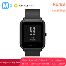 Amazfit Bip Huami Smart Watch [English Version] GPS Smartwatch Android iOS Heart Rate Monitor 45 Days Battery Life IP68 xiaomi amazfit smart watch english version bip huami gps smartwatch pace lite bluetooth 4 0 heart rate 45 days battery ip68