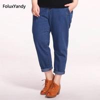 Ankle length Jeans Women Casual Loose Plus Size Denim Jeans Blue Sky Blue Trousers MYNN02