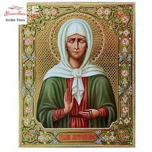 Religious ICONS diamond painting cross stitch portrait mosaic full embroidery square rhinestone people