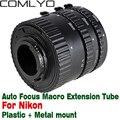 COMLYO Lente de La Cámara Adaptador Auto Focus Macro Extension Tube Para nikon af af-s d7100 d5100 d800 d600 d610 d90 cámara accesorios