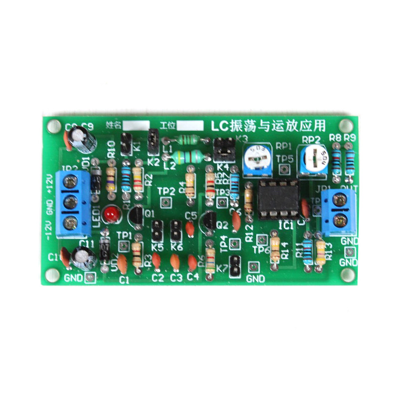 LC Oscillating Amplifier Application Circuit Module Suite DIY Kits Electronic Making Integrated Circuits Boards Modules