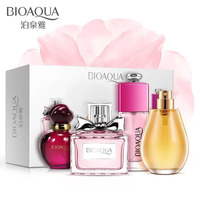 4Pcs Lot BIOAQUA Perfumes And Fragrances For Women Parfum Deodorant Perfumesl Liquid Fragrance Women Perfumes