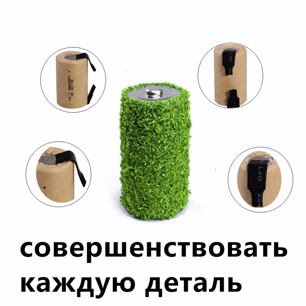 6 pcs SC 1300mah 1.2v battery NICD rechargeable batteries for emergency light toy equipment power 4.25cm*2.2cm for power tools