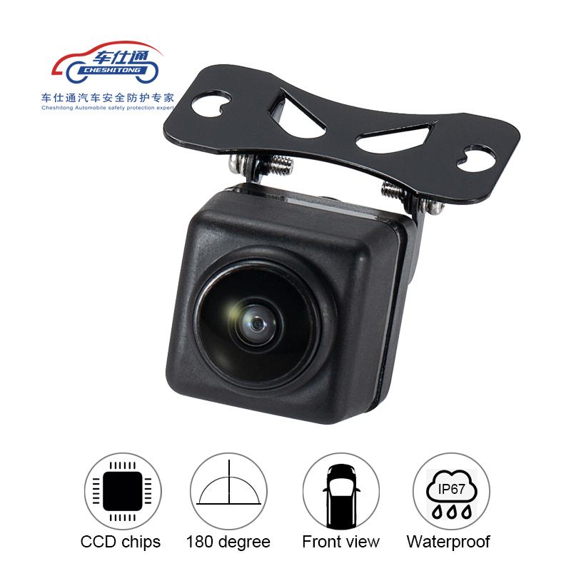 180 degree car camera Large wide-angle front camera  For DVD Back up Camera Without parking line side camera180 degree car camera Large wide-angle front camera  For DVD Back up Camera Without parking line side camera