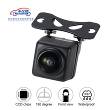 180 degree car camera Large wide-angle front camera