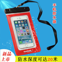 The Phone Waterproof Bag Iphone Drift Diving Suit Apple SaLadyung Millet Waterproof Phone Bagging A5234