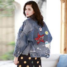 Womens new old, printed denim jacket loose bf Harajuku style cartoon fashion patch hole shirt