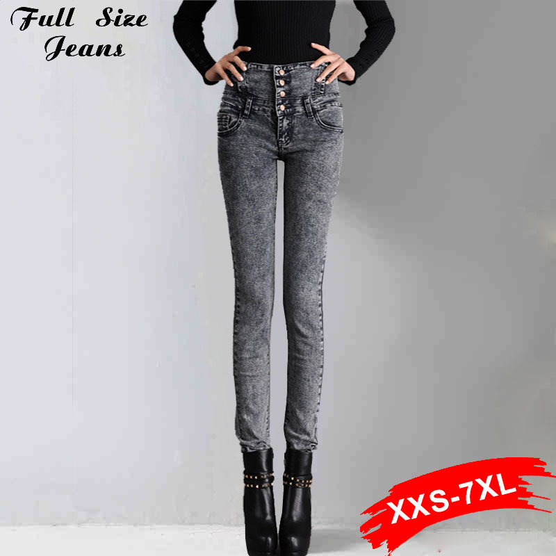 ФОТО Snow Wash Skinny Jeans Extra Long Pencil Jeans 14 16 18 20 22W 24L 32 34 36 38 40W Xxxl 4Xl 5Xl Plus Size Denim Pants High Waist