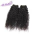 Али Благодать Волосы Перуанский девственные волосы Джерри Вьющиеся 2 шт. за лот наращивание волос 1B natural black человеческих волос weave12 до 28 быстро корабль