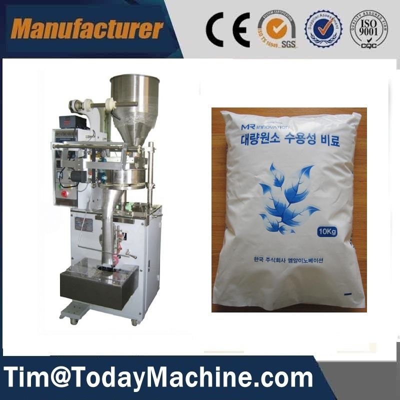 Low Cost Vertical Snacks Food Grain Rice Peanuts Pouch Packaging Machine Automatic Bean Popcorn Granule Packing Machine For Sal