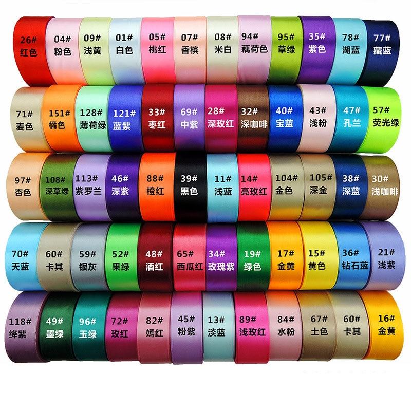 Сатиновые ленты для рукоделия, 6/10/15/20/25/40/50 мм, красные, оранжевые, желтые, зеленые, синие, фиолетовые, черные, серые, бордовые, белые ленты