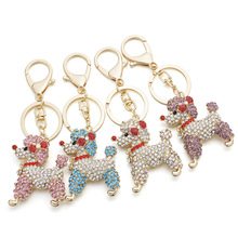 Crystal Poodle Dog Keychain (4 Colors)