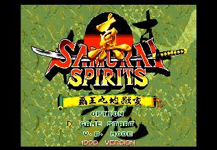 Shin Samurai ShodownHaohmaru Jigokuhen 16 bit MD Game Card For Sega Mega Drive For Genesis