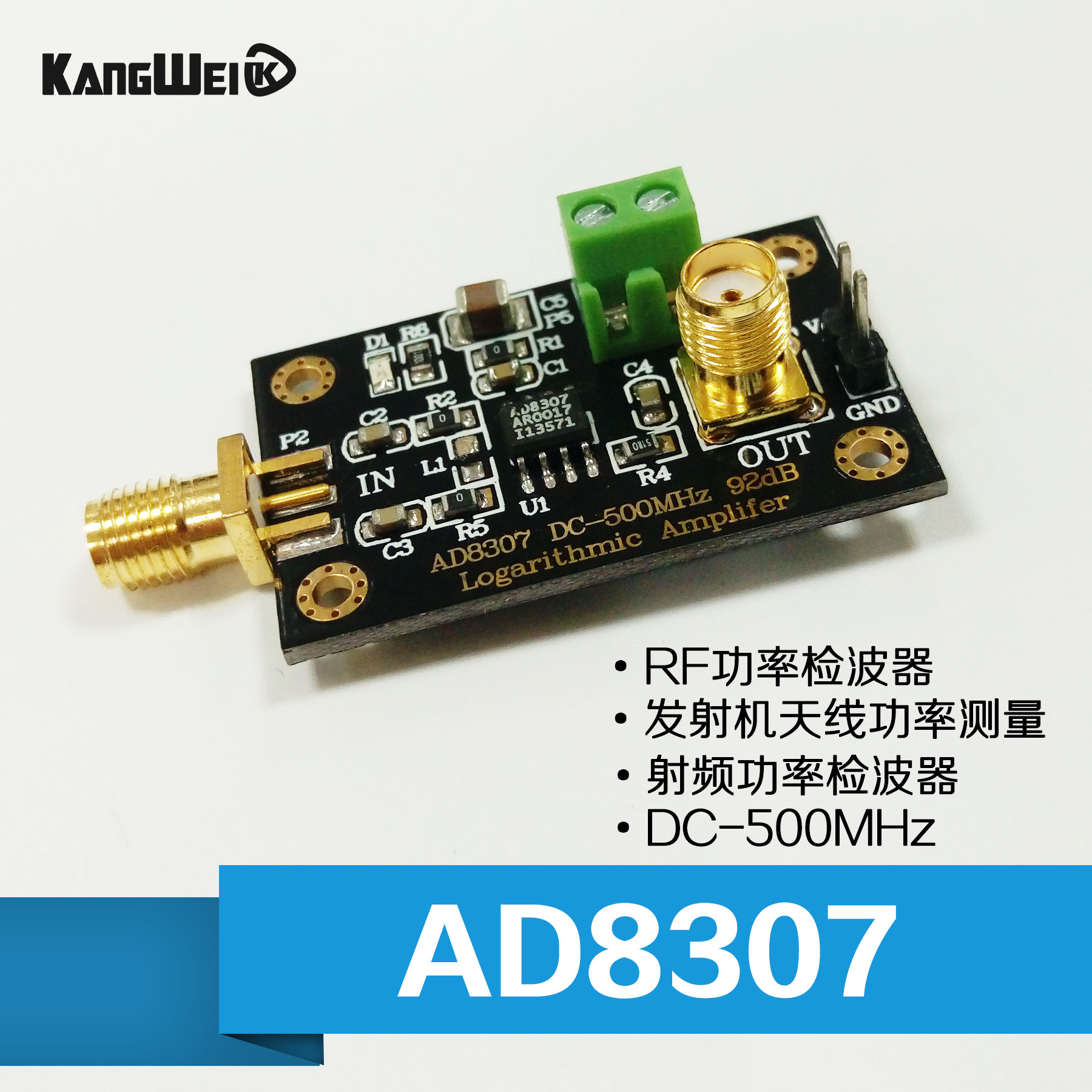 AD8307 radio frequency power detector module, logarithmic amplifier, DC-500MHz transmitter, antenna power ad8314 module 45db rf detector controller 100mhz 2 7ghz radio frequency signal measurement