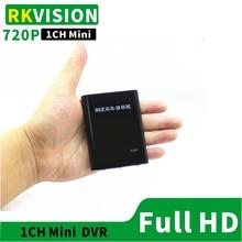 1CH Мини DVR поддерживает AHD720P CVBS запись промышленное видео оборудование поддерживает TF карты USB хранения
