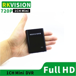 Image 1 - 1CH Mini DVR supports AHD720P CVBS recording Industrial video equipment supports TF card USB storage
