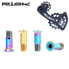2017 RISK Titanium Rear Derailleur Pulley Bolts M5*14.2 mm Bike Jockey Wheels For SHIMANO XT XTR  2 piece